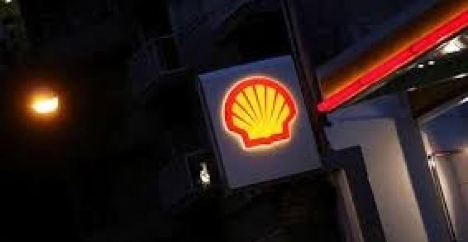 Shell e boliviana YPFB assinam memorando para futura importação de gás ao Brasil