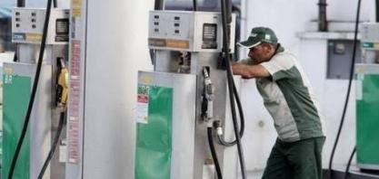 Privatização da BR Distribuidora cria modelo de negócios inédito no Brasil