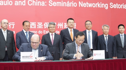 InvestSP e Bank of China assinam acordo de cooperação