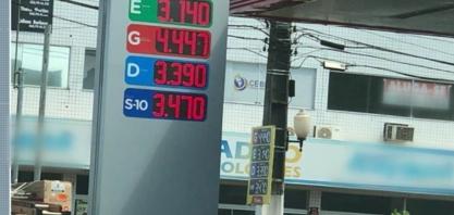 Etanol tem o maior preço em 5 meses em Maringá