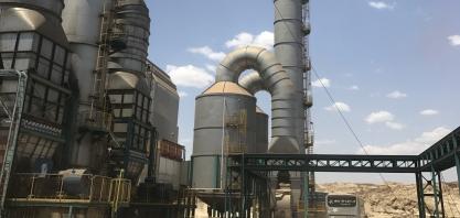 Usina Cerradinho Bioenergia contrata