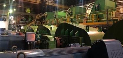 Usina usará bagaço da cana para produção de energia